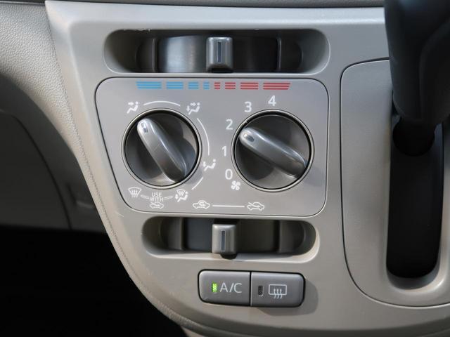L クラリオンSDナビ 禁煙車 ETC アイドリングストップ キーレスエントリー Bluetooth接続 盗難防止システム ヘッドライトレベライザー ダイヤル式マニュアルエアコン ハロゲンライト(9枚目)