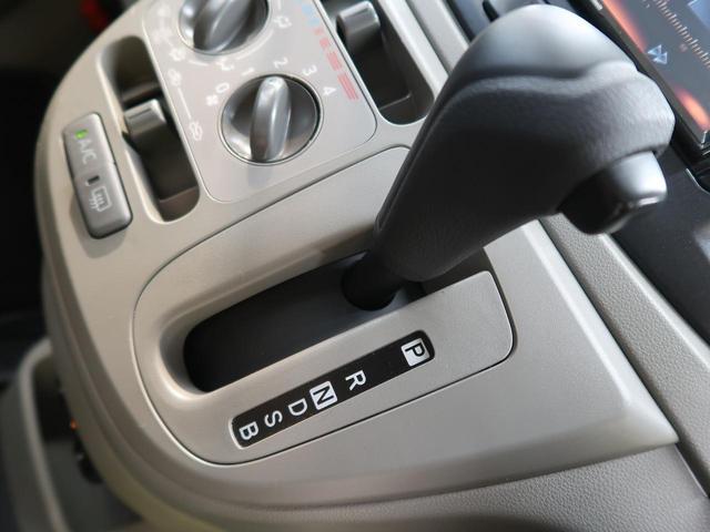 L クラリオンSDナビ 禁煙車 ETC アイドリングストップ キーレスエントリー Bluetooth接続 盗難防止システム ヘッドライトレベライザー ダイヤル式マニュアルエアコン ハロゲンライト(11枚目)