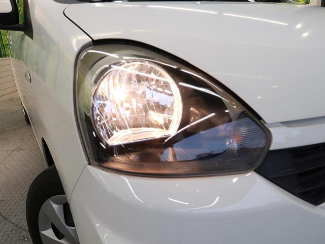 L クラリオンSDナビ 禁煙車 ETC アイドリングストップ キーレスエントリー Bluetooth接続 盗難防止システム ヘッドライトレベライザー ダイヤル式マニュアルエアコン ハロゲンライト(15枚目)