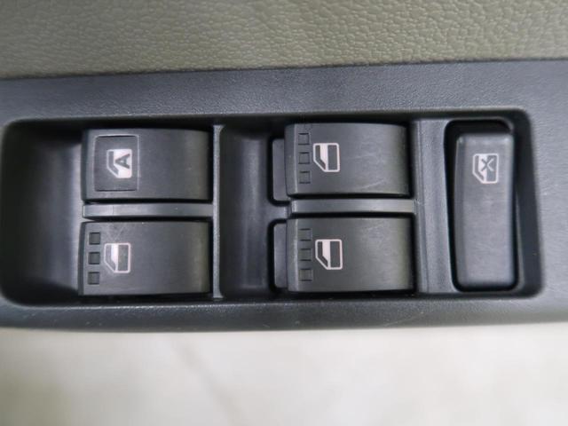 L クラリオンSDナビ 禁煙車 ETC アイドリングストップ キーレスエントリー Bluetooth接続 盗難防止システム ヘッドライトレベライザー ダイヤル式マニュアルエアコン ハロゲンライト(32枚目)