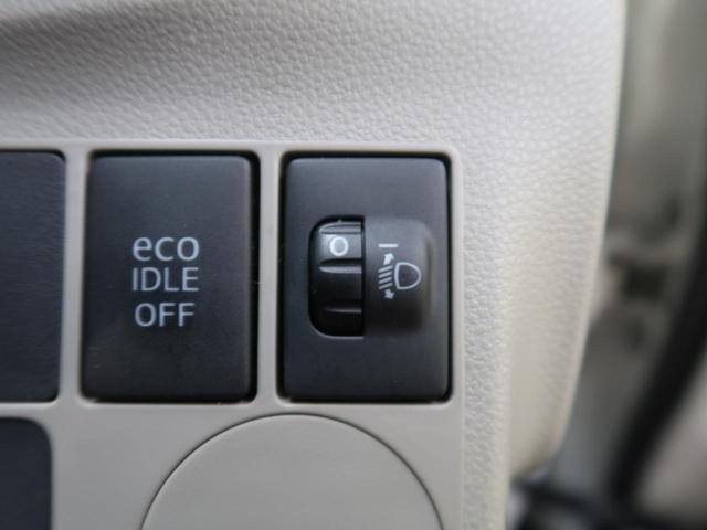 L クラリオンSDナビ 禁煙車 ETC アイドリングストップ キーレスエントリー Bluetooth接続 盗難防止システム ヘッドライトレベライザー ダイヤル式マニュアルエアコン ハロゲンライト(33枚目)
