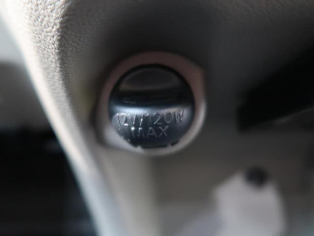 L クラリオンSDナビ 禁煙車 ETC アイドリングストップ キーレスエントリー Bluetooth接続 盗難防止システム ヘッドライトレベライザー ダイヤル式マニュアルエアコン ハロゲンライト(34枚目)