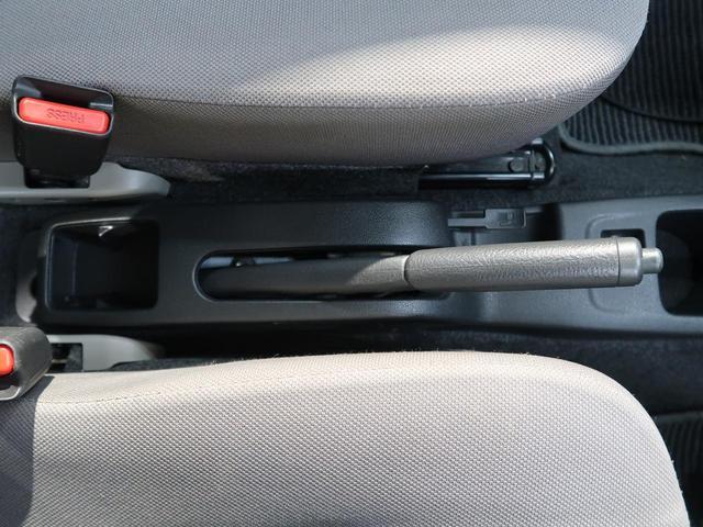 L クラリオンSDナビ 禁煙車 ETC アイドリングストップ キーレスエントリー Bluetooth接続 盗難防止システム ヘッドライトレベライザー ダイヤル式マニュアルエアコン ハロゲンライト(36枚目)
