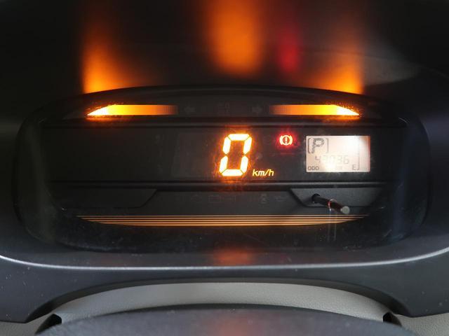 L クラリオンSDナビ 禁煙車 ETC アイドリングストップ キーレスエントリー Bluetooth接続 盗難防止システム ヘッドライトレベライザー ダイヤル式マニュアルエアコン ハロゲンライト(37枚目)