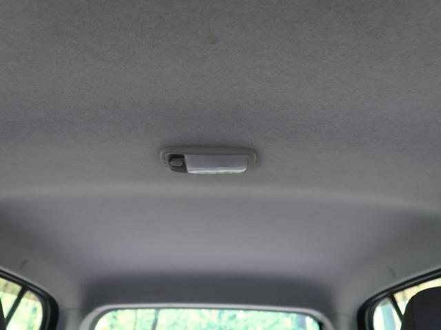 L クラリオンSDナビ 禁煙車 ETC アイドリングストップ キーレスエントリー Bluetooth接続 盗難防止システム ヘッドライトレベライザー ダイヤル式マニュアルエアコン ハロゲンライト(41枚目)