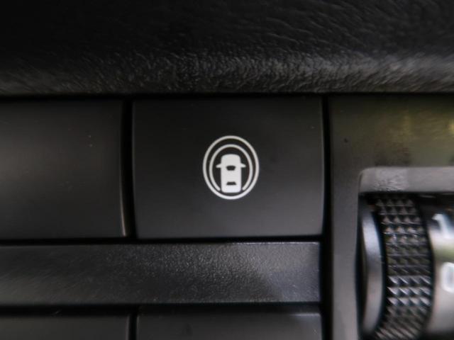S エマージェンシーブレーキ コーナーセンサー 禁煙車 オートマチックハイビーム 車線逸脱警報 電動格納ミラー キーレスエントリー オートライト ベンチシート(8枚目)
