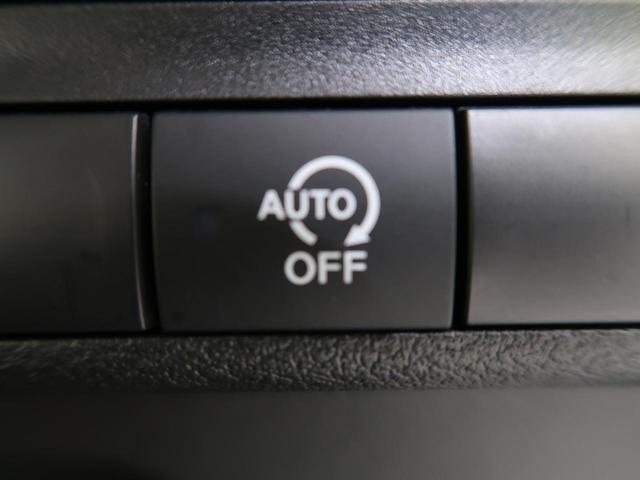 S エマージェンシーブレーキ コーナーセンサー 禁煙車 オートマチックハイビーム 車線逸脱警報 電動格納ミラー キーレスエントリー オートライト ベンチシート(9枚目)