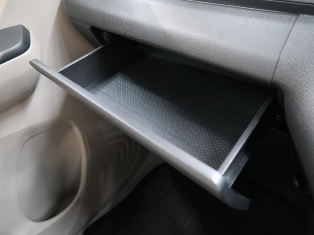 S エマージェンシーブレーキ コーナーセンサー 禁煙車 オートマチックハイビーム 車線逸脱警報 電動格納ミラー キーレスエントリー オートライト ベンチシート(39枚目)