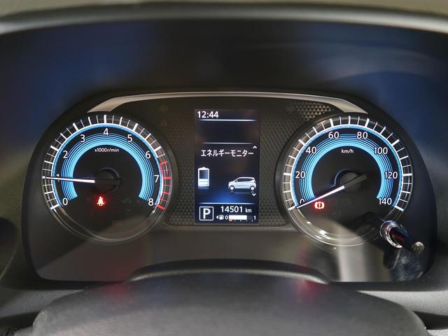 S エマージェンシーブレーキ コーナーセンサー 禁煙車 オートマチックハイビーム 車線逸脱警報 電動格納ミラー キーレスエントリー オートライト ベンチシート(41枚目)
