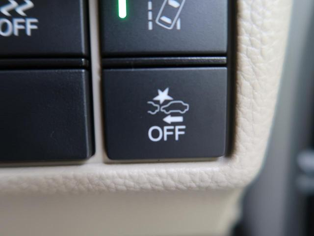 G・Lホンダセンシング ホンダセンシング 禁煙車 社外SDナビ バックモニター アダプティブクルーズコントロール 電動スライド 車線逸脱警報 LEDヘッド スマートキー オートマチックハイビーム(8枚目)