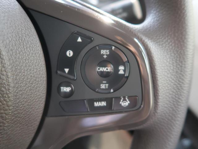 G・Lホンダセンシング ホンダセンシング 禁煙車 社外SDナビ バックモニター アダプティブクルーズコントロール 電動スライド 車線逸脱警報 LEDヘッド スマートキー オートマチックハイビーム(11枚目)