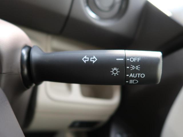 G・Lホンダセンシング ホンダセンシング 禁煙車 社外SDナビ バックモニター アダプティブクルーズコントロール 電動スライド 車線逸脱警報 LEDヘッド スマートキー オートマチックハイビーム(38枚目)