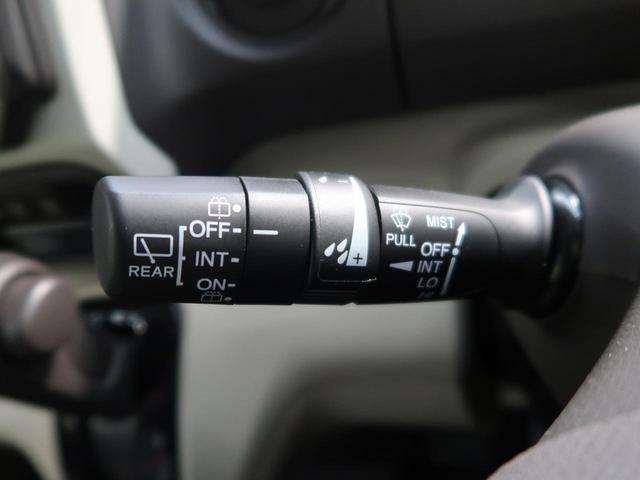 G・Lホンダセンシング ホンダセンシング 禁煙車 社外SDナビ バックモニター アダプティブクルーズコントロール 電動スライド 車線逸脱警報 LEDヘッド スマートキー オートマチックハイビーム(39枚目)