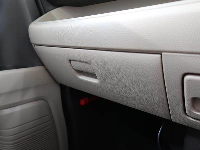 G・Lホンダセンシング ホンダセンシング 禁煙車 社外SDナビ バックモニター アダプティブクルーズコントロール 電動スライド 車線逸脱警報 LEDヘッド スマートキー オートマチックハイビーム(46枚目)