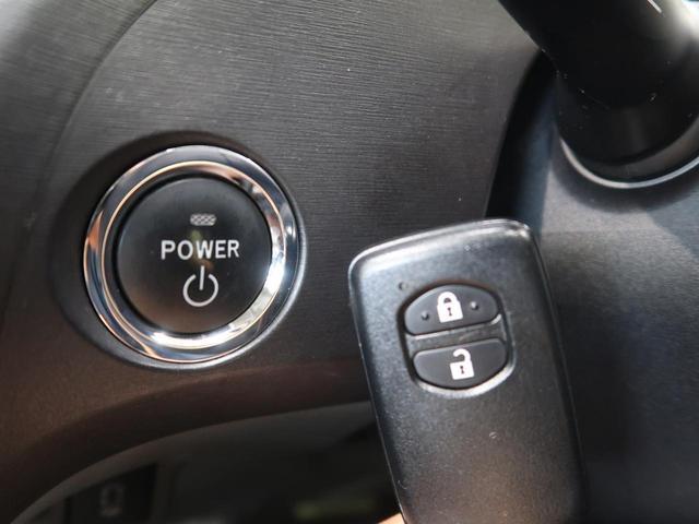 Sツーリングセレクション メーカーHDDナビ 禁煙車 バックモニター ビルトインETC LEDヘッド&フォグ スマートキー 純正17AW ドライブレコーダー オートライト フルオートエアコン 電動格納ミラー パーキングサポート(9枚目)