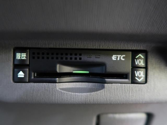 Sツーリングセレクション メーカーHDDナビ 禁煙車 バックモニター ビルトインETC LEDヘッド&フォグ スマートキー 純正17AW ドライブレコーダー オートライト フルオートエアコン 電動格納ミラー パーキングサポート(10枚目)