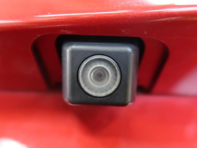 Sツーリングセレクション メーカーHDDナビ 禁煙車 バックモニター ビルトインETC LEDヘッド&フォグ スマートキー 純正17AW ドライブレコーダー オートライト フルオートエアコン 電動格納ミラー パーキングサポート(26枚目)