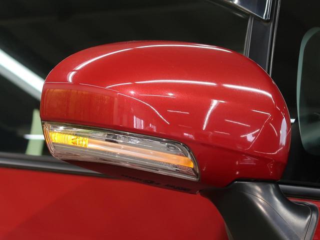 Sツーリングセレクション メーカーHDDナビ 禁煙車 バックモニター ビルトインETC LEDヘッド&フォグ スマートキー 純正17AW ドライブレコーダー オートライト フルオートエアコン 電動格納ミラー パーキングサポート(36枚目)