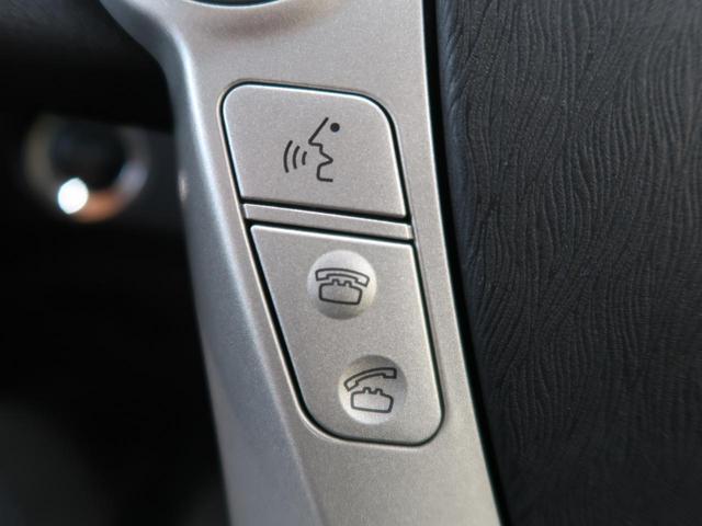 Sツーリングセレクション メーカーHDDナビ 禁煙車 バックモニター ビルトインETC LEDヘッド&フォグ スマートキー 純正17AW ドライブレコーダー オートライト フルオートエアコン 電動格納ミラー パーキングサポート(41枚目)