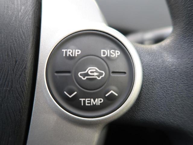 Sツーリングセレクション メーカーHDDナビ 禁煙車 バックモニター ビルトインETC LEDヘッド&フォグ スマートキー 純正17AW ドライブレコーダー オートライト フルオートエアコン 電動格納ミラー パーキングサポート(43枚目)