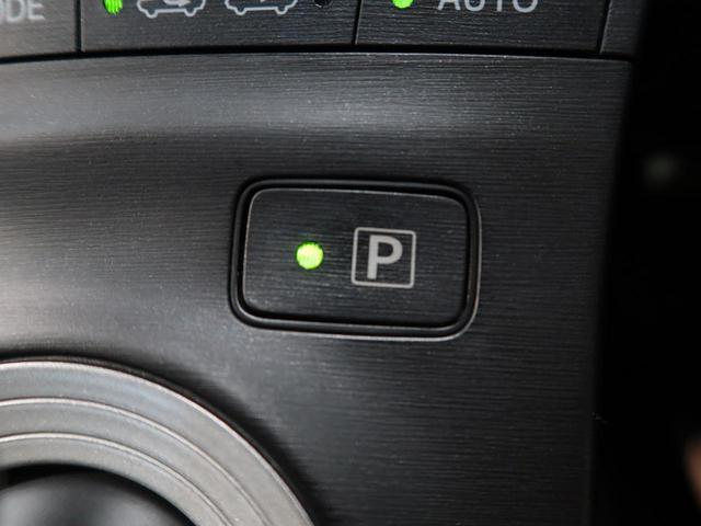 Sツーリングセレクション メーカーHDDナビ 禁煙車 バックモニター ビルトインETC LEDヘッド&フォグ スマートキー 純正17AW ドライブレコーダー オートライト フルオートエアコン 電動格納ミラー パーキングサポート(45枚目)