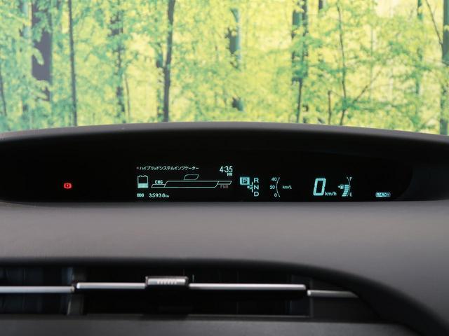 Sツーリングセレクション メーカーHDDナビ 禁煙車 バックモニター ビルトインETC LEDヘッド&フォグ スマートキー 純正17AW ドライブレコーダー オートライト フルオートエアコン 電動格納ミラー パーキングサポート(50枚目)