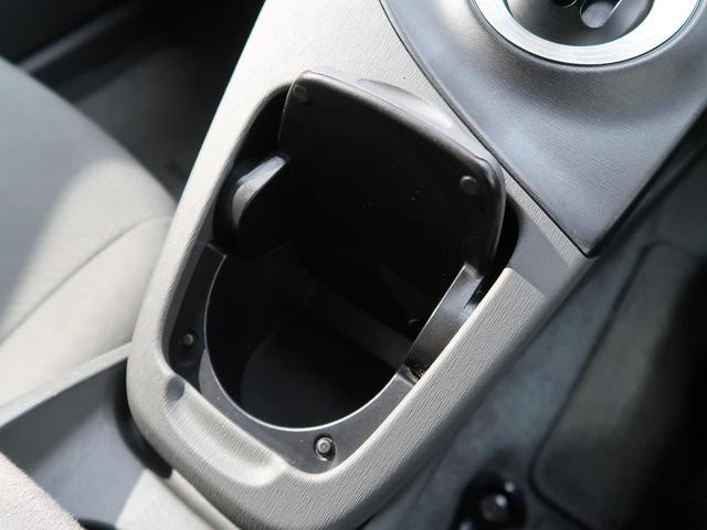 Sツーリングセレクション メーカーHDDナビ 禁煙車 バックモニター ビルトインETC LEDヘッド&フォグ スマートキー 純正17AW ドライブレコーダー オートライト フルオートエアコン 電動格納ミラー パーキングサポート(53枚目)
