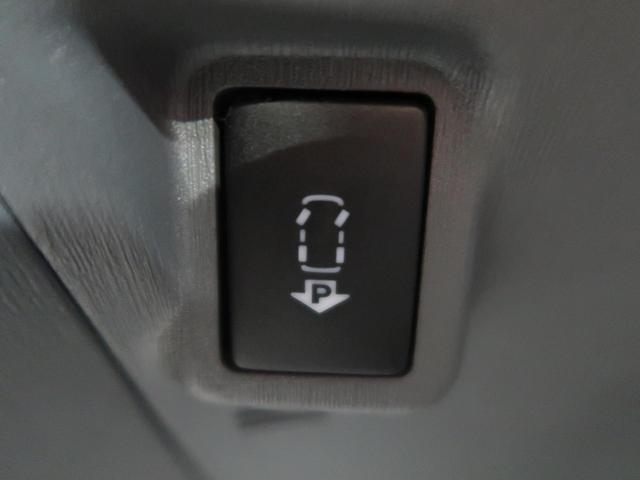 Sツーリングセレクション メーカーHDDナビ 禁煙車 バックモニター ビルトインETC LEDヘッド&フォグ スマートキー 純正17AW ドライブレコーダー オートライト フルオートエアコン 電動格納ミラー パーキングサポート(56枚目)