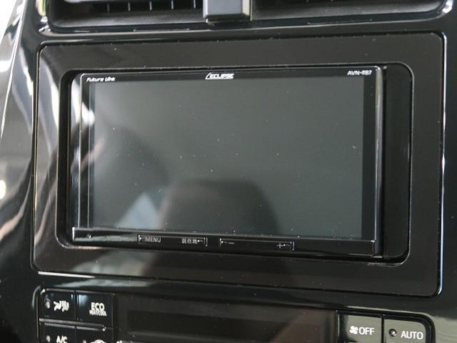 S 社外ナビ 衝突軽減装置 バックカメラ 禁煙車 オートハイビーム 車線逸脱警報 レーダークルーズコントロール オートエアコン LEDヘッドライト アイドリングストップ スマートキー(7枚目)