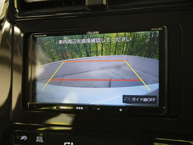 S 社外ナビ 衝突軽減装置 バックカメラ 禁煙車 オートハイビーム 車線逸脱警報 レーダークルーズコントロール オートエアコン LEDヘッドライト アイドリングストップ スマートキー(8枚目)