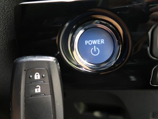 S 社外ナビ 衝突軽減装置 バックカメラ 禁煙車 オートハイビーム 車線逸脱警報 レーダークルーズコントロール オートエアコン LEDヘッドライト アイドリングストップ スマートキー(11枚目)