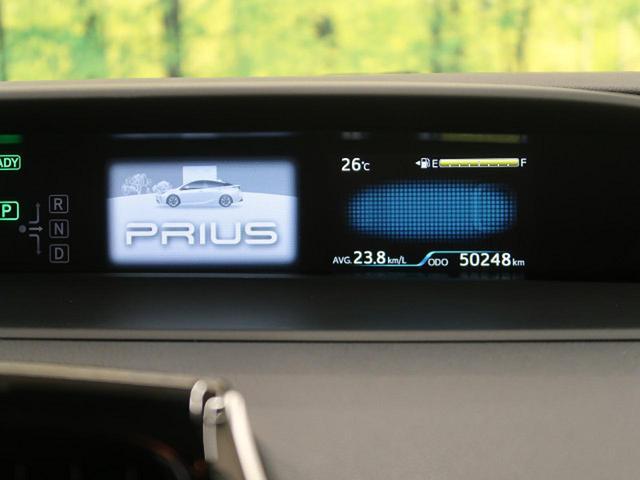 S 社外ナビ 衝突軽減装置 バックカメラ 禁煙車 オートハイビーム 車線逸脱警報 レーダークルーズコントロール オートエアコン LEDヘッドライト アイドリングストップ スマートキー(46枚目)