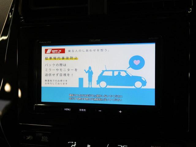 S 社外ナビ 衝突軽減装置 バックカメラ 禁煙車 オートハイビーム 車線逸脱警報 レーダークルーズコントロール オートエアコン LEDヘッドライト アイドリングストップ スマートキー(47枚目)