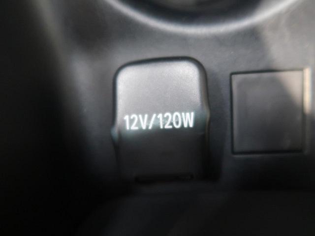 S 社外ナビ 衝突軽減装置 バックカメラ 禁煙車 オートハイビーム 車線逸脱警報 レーダークルーズコントロール オートエアコン LEDヘッドライト アイドリングストップ スマートキー(54枚目)