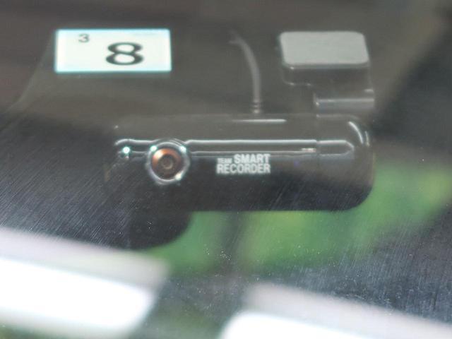 S 社外ナビ 衝突軽減装置 バックカメラ 禁煙車 オートハイビーム 車線逸脱警報 レーダークルーズコントロール オートエアコン LEDヘッドライト アイドリングストップ スマートキー(67枚目)