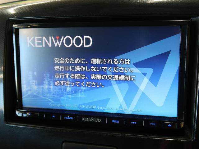X レーダーブレーキサポート 禁煙車 ケンウッドSDナビ ETC シートヒーター HIDヘッドライト スマートキー オートライト オートエアコン 革巻きステアリング 純正14インチアルミ フォグライト(7枚目)