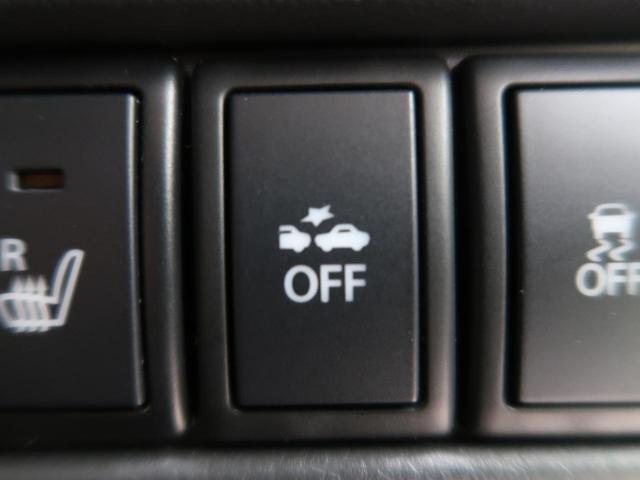 X レーダーブレーキサポート 禁煙車 ケンウッドSDナビ ETC シートヒーター HIDヘッドライト スマートキー オートライト オートエアコン 革巻きステアリング 純正14インチアルミ フォグライト(8枚目)