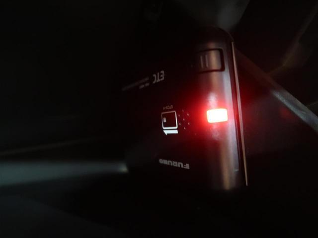 X レーダーブレーキサポート 禁煙車 ケンウッドSDナビ ETC シートヒーター HIDヘッドライト スマートキー オートライト オートエアコン 革巻きステアリング 純正14インチアルミ フォグライト(9枚目)