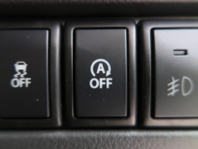 X レーダーブレーキサポート 禁煙車 ケンウッドSDナビ ETC シートヒーター HIDヘッドライト スマートキー オートライト オートエアコン 革巻きステアリング 純正14インチアルミ フォグライト(11枚目)