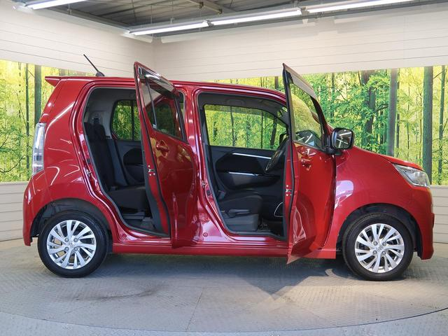 X レーダーブレーキサポート 禁煙車 ケンウッドSDナビ ETC シートヒーター HIDヘッドライト スマートキー オートライト オートエアコン 革巻きステアリング 純正14インチアルミ フォグライト(29枚目)