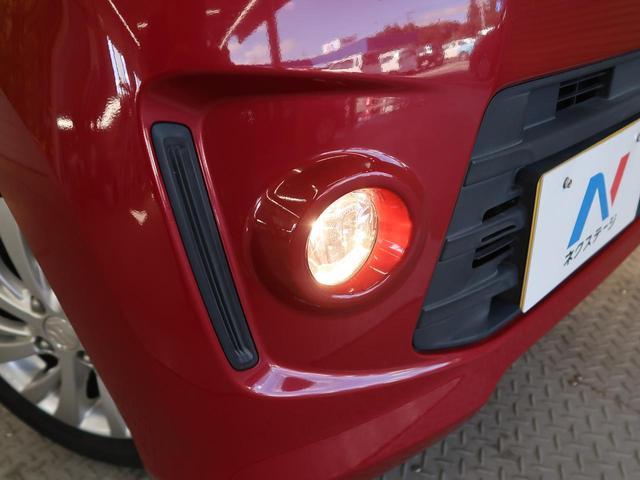 X レーダーブレーキサポート 禁煙車 ケンウッドSDナビ ETC シートヒーター HIDヘッドライト スマートキー オートライト オートエアコン 革巻きステアリング 純正14インチアルミ フォグライト(33枚目)