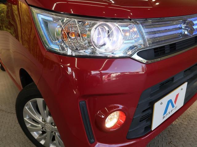 X レーダーブレーキサポート 禁煙車 ケンウッドSDナビ ETC シートヒーター HIDヘッドライト スマートキー オートライト オートエアコン 革巻きステアリング 純正14インチアルミ フォグライト(34枚目)