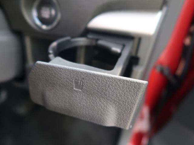 X レーダーブレーキサポート 禁煙車 ケンウッドSDナビ ETC シートヒーター HIDヘッドライト スマートキー オートライト オートエアコン 革巻きステアリング 純正14インチアルミ フォグライト(40枚目)