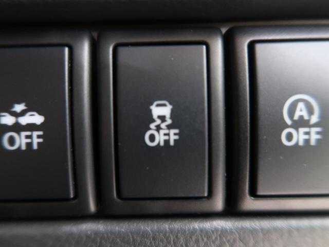 X レーダーブレーキサポート 禁煙車 ケンウッドSDナビ ETC シートヒーター HIDヘッドライト スマートキー オートライト オートエアコン 革巻きステアリング 純正14インチアルミ フォグライト(42枚目)