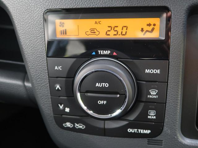 X レーダーブレーキサポート 禁煙車 ケンウッドSDナビ ETC シートヒーター HIDヘッドライト スマートキー オートライト オートエアコン 革巻きステアリング 純正14インチアルミ フォグライト(43枚目)