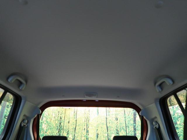 X レーダーブレーキサポート 禁煙車 ケンウッドSDナビ ETC シートヒーター HIDヘッドライト スマートキー オートライト オートエアコン 革巻きステアリング 純正14インチアルミ フォグライト(44枚目)