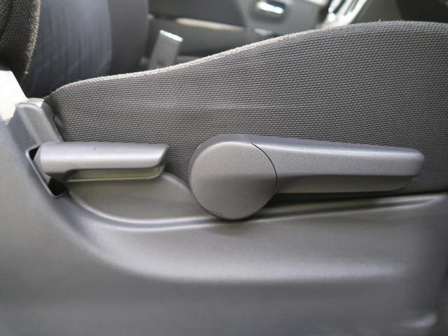 X レーダーブレーキサポート 禁煙車 ケンウッドSDナビ ETC シートヒーター HIDヘッドライト スマートキー オートライト オートエアコン 革巻きステアリング 純正14インチアルミ フォグライト(50枚目)