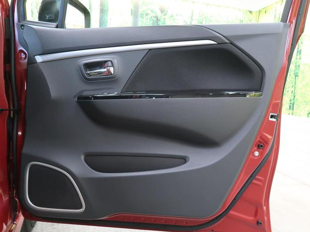 X レーダーブレーキサポート 禁煙車 ケンウッドSDナビ ETC シートヒーター HIDヘッドライト スマートキー オートライト オートエアコン 革巻きステアリング 純正14インチアルミ フォグライト(52枚目)