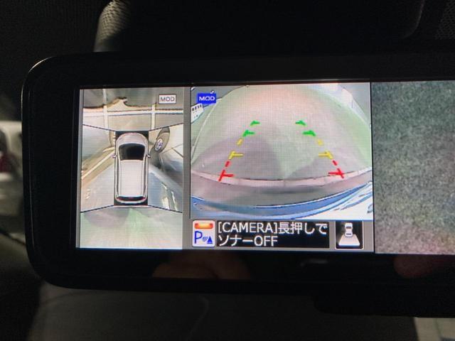 X エマージェンシーブレーキ 禁煙車 カロッツェリアナビ 全方位モニター デジタルインナーミラー ETC コーナーセンサー 車線逸脱警報 スマートキー アイドリングストップ オートライト シートリフター(10枚目)