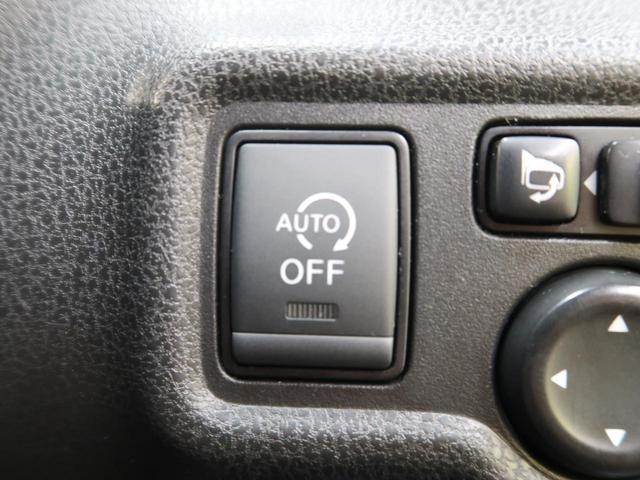 X エマージェンシーブレーキ 禁煙車 カロッツェリアナビ 全方位モニター デジタルインナーミラー ETC コーナーセンサー 車線逸脱警報 スマートキー アイドリングストップ オートライト シートリフター(38枚目)